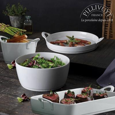 Pillivuyt - Serve Collection