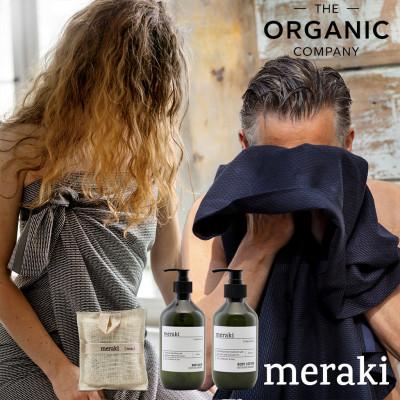 The Organic Company - Wellness Uni
